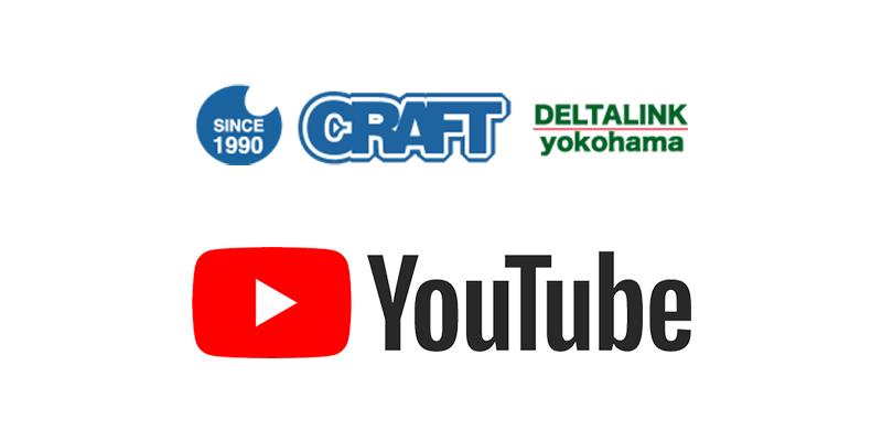 クラフトチャンネル