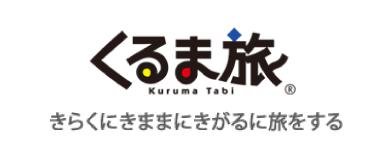 kurumatabi